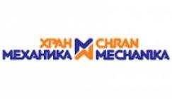 Купить Профессиональное оборудование CHRANMECHANIKA (Болгария):
