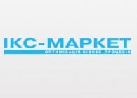 Купить Профессиональное оборудование ИКС-Маркет (Украина):