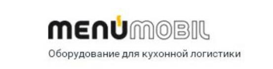 Купить Профессиональное оборудование Menu Mobile (Австрия) :