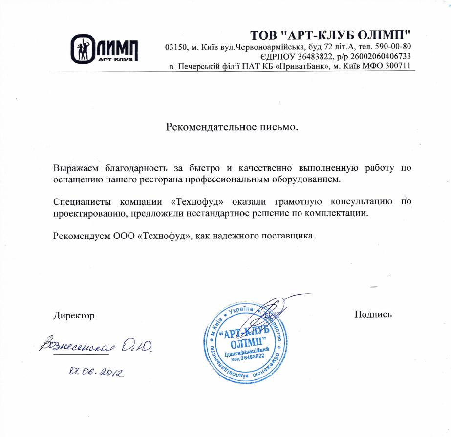 """Арт-клуб """"Олімп"""""""