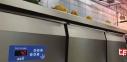 Стол холодильный TAG 270.00 NMV (79E3.27NMV.00) 3