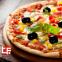 Дровяная печь для пиццы Design D140С 3