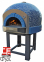 Дровяная печь для пиццы Design D140K 4