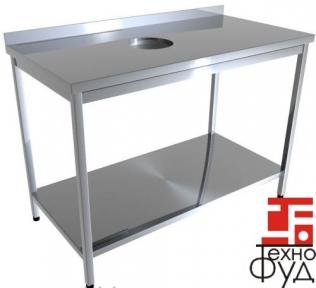 Стол для приема грязной посуды с отверстием 1200х600х850мм